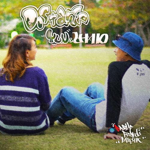 YUN & U-MIO - Distance