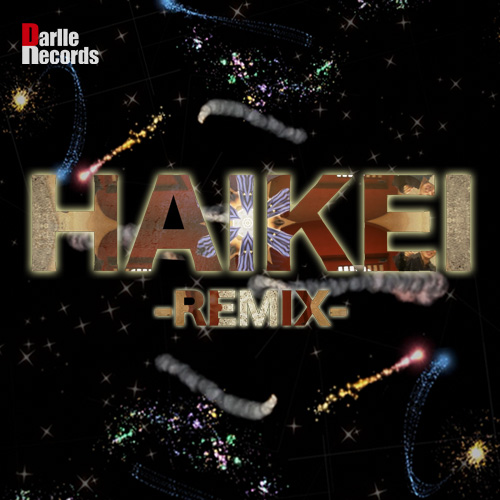 COMATON & あと〜る024 - HAIKEI-REMIX-