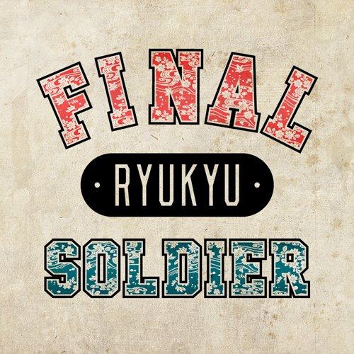 I-VAN - FINAL RYUKYU SOLDIER