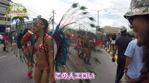 【セクシー美女の大行進?! 年に1度のカーニバル!】ジャマイカチャンネル Vol.5