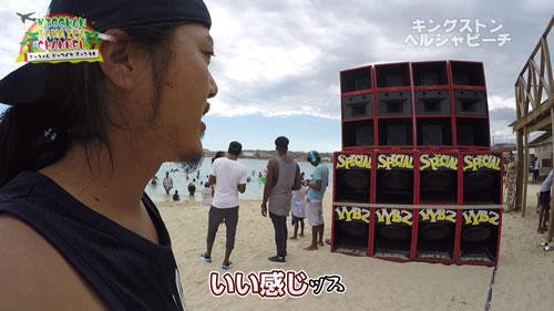 【ビーチはジャマイカ人だらけ?! 透き通る海!晴れ渡る空!そして水着ギャル!! 】ジャマイカチャンネル Vol.6