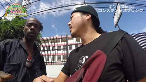 【キングストンのダウンタウンに突撃!これがREAL LIFE STYLE ?! 】ジャマイカチャンネル Vol.8