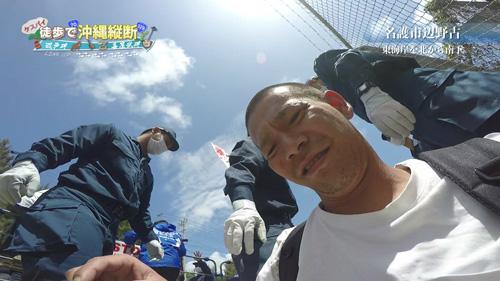 徒歩で沖縄縦断 Vol.6