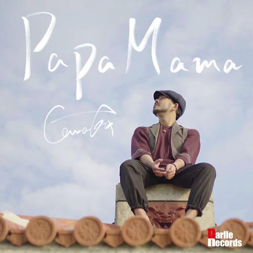 COMATON - Papa Mama