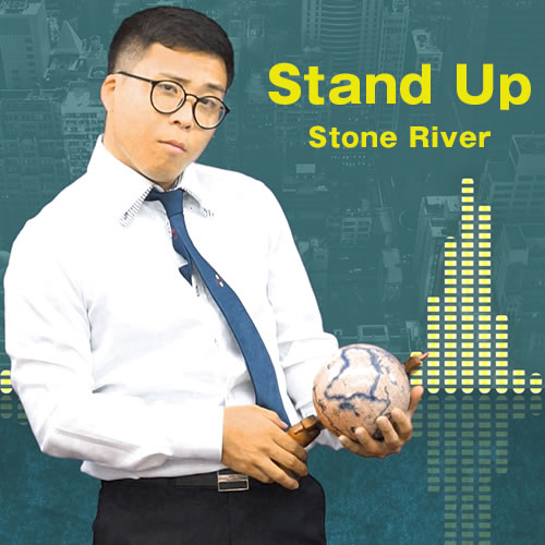 Stone River - Stand Up