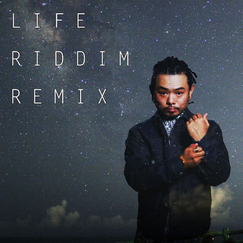 NATURAL WEAPON - LIFE IS ONE TIME -REMIX-