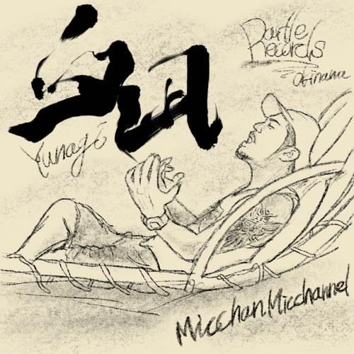 MICCHAN MICCHANNEL - 夕凪